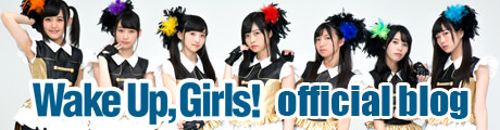 Wake Up, Girls! official blog